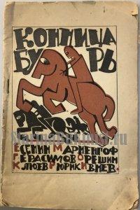 Старинная книгаЛатинско-российский лексикон