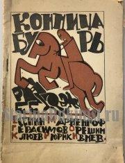 Латинско-российский лексикон