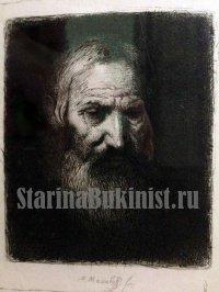 """Старинная гравюра """"Портрет старика"""""""