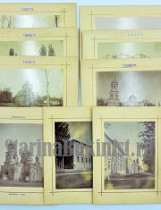 Чичерин А. Крутой подъём лирика. 1927 год
