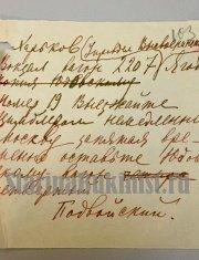 Северянин Игорь Златолира Поэзы 1914 год