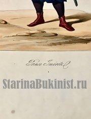 Песни Беранже в переводе русских поэтов